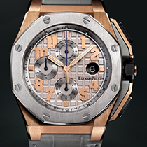 Audemars Piguet Lebron James Replica